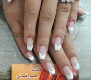 nail-hortash-mashhad