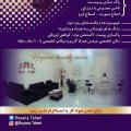 royana-beauty-salon-in-shahr-e-kord