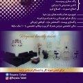 royana-beauty-salon-in-shahr-e-kord