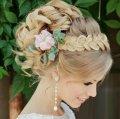 shinion-hair-style-tabriz